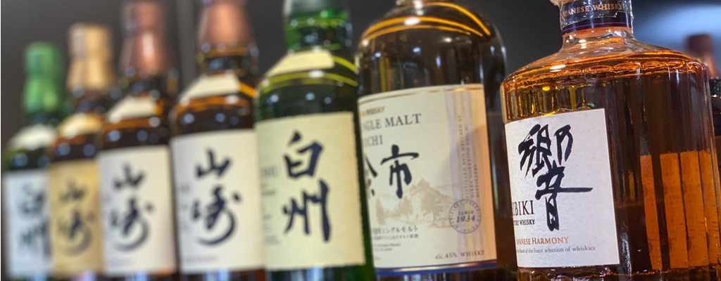 Hibiki Japanese Whiskey is available at the Bootleg Bar